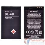 Аккумулятор для Nokia C5-03 / BL-4U