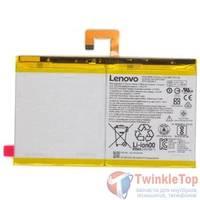 Аккумулятор для Lenovo Tab 4 TB-X304L / L16D2P31