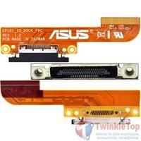 Шлейф / плата ASUS Eee Pad Transformer TF101 на системный разъем