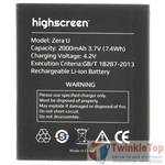Аккумулятор для HIGHSCREEN ZERA U / Model: Zera U