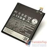 Аккумулятор для HTC One X9 dual sim / B2PS5100