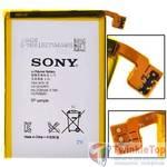 Аккумулятор для Sony Xperia ZL (C6503) / LIS1501ERPC