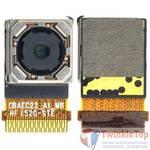 Камера для ASUS ZenFone 2 Laser (ZE551KL) Задняя