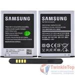Аккумулятор для Samsung Galaxy S III (S3) GT-I9300 / EB-L1G6LLU
