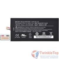 Аккумулятор для Acer Iconia Tab 7 A1-713HD / ZAW1975Q