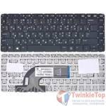 Клавиатура для HP ProBook 430 G2 черная без рамки с подсветкой