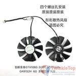 Кулер для ноутбука Inno3D GeForce GTX 1060 / GA91S2H для видеокарт 4 Pin