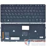 Клавиатура для HP EliteBook 820 G1 черная с черной рамкой с подсветкой