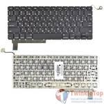 """Клавиатура для MacBook Pro 15"""" A1286 (EMC 2353) 2010 черная (Горизонтальный Enter)"""