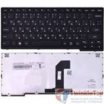 Клавиатура для Lenovo IdeaPad Yoga 11 черная с черной рамкой