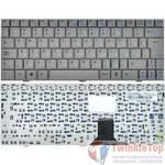 Клавиатура для Asus U1 серебристая